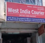 West India Courier - Ahmedabad, Gujarat