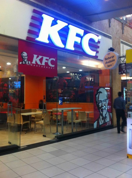 KFC - The Great India Place Mall